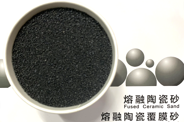 Resin Coated Ceramic Sand